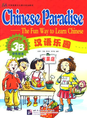 Chinese Paradise vol.3B - Student's Book By Liu Fuhua