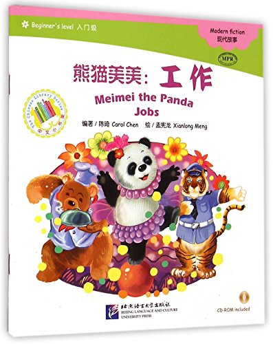 Meimei the Panda By Carol Chen