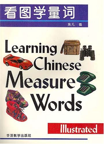 Learning Chinese Measure Words By Jiao Fan