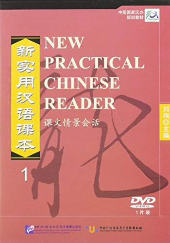 New Practical Chinese Reader vol.1 - Textbook (DVD) By Xun Liu