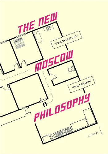 The New Moscow Philosophy By Vyacheslav Pyetsukh