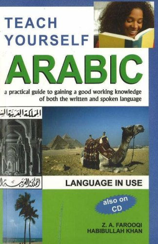 Teach Yourself Arabic By Z A Farooqi