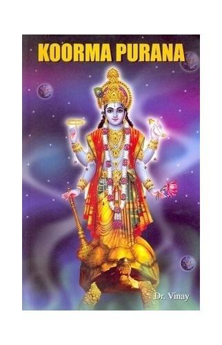 Korrma Purana By B. K. Chaturvedi