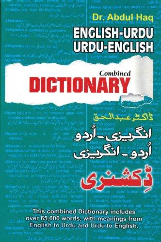 English-Urdu Dictionary: Script By Abdul Haq