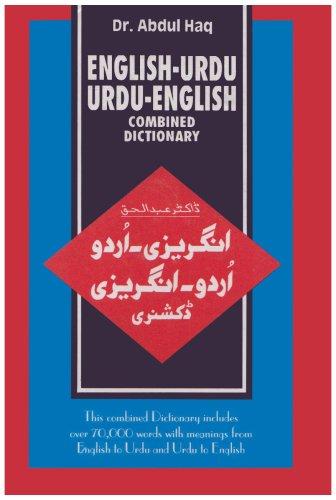 English-Urdu and Urdu-English Combined Dictionary By Abdul Haq