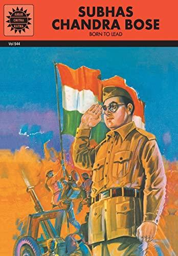 Subhas Chandra Bose By Yagya Sharma