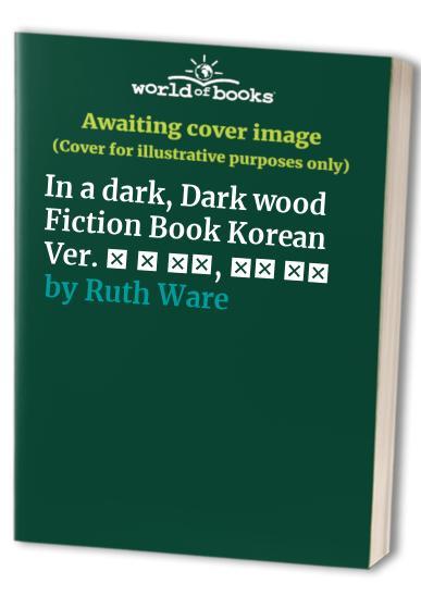In a dark, Dark wood Fiction Book Korean Ver. ? ? ??, ?? ?? By Ruth Ware