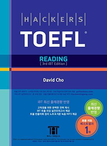 Hackers TOEFL Reading 3rd Edition ????? ?? 3? by David Cho By David Cho