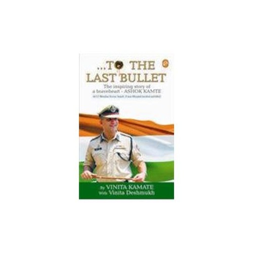 To the Last Bullet By Kamte Vinita