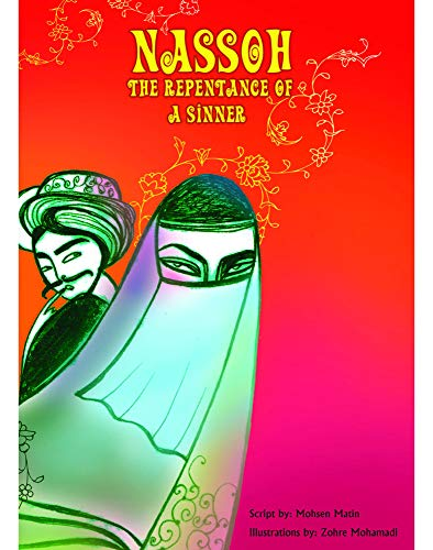 Nassoh The Repentance of A Sinner By Mohsen Matin
