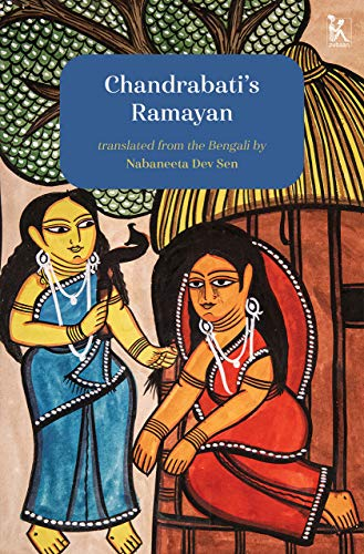 Chandrabati`s Ramayan By Nabaneeta Dev Sen