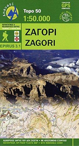 Pindus: Zagoria By Anavasi