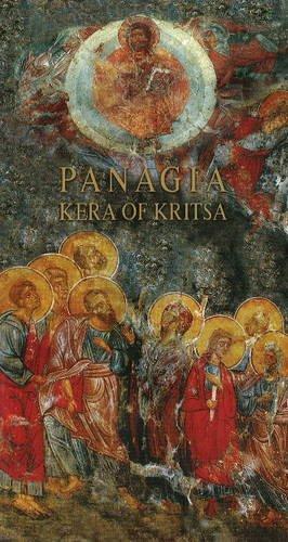 Panagia Kera of Kritsa By Katerina Mylopotamitaki
