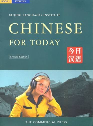 Chinese for Today By H. Zhengcheng