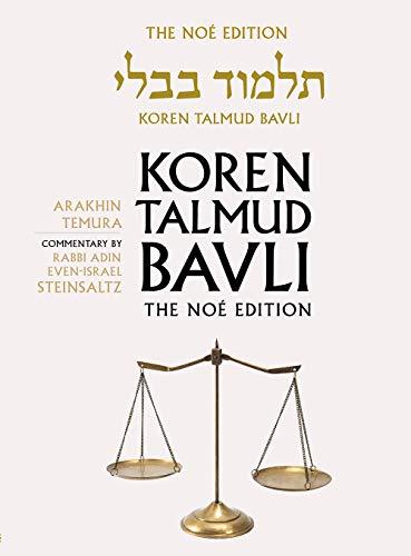 Koren Talmud Bavli By Adin Steinsaltz