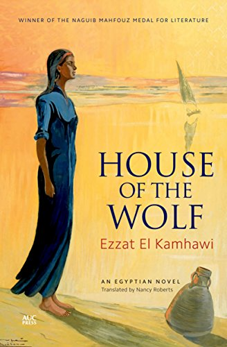House of the Wolf By Ezzat El Kamhawi