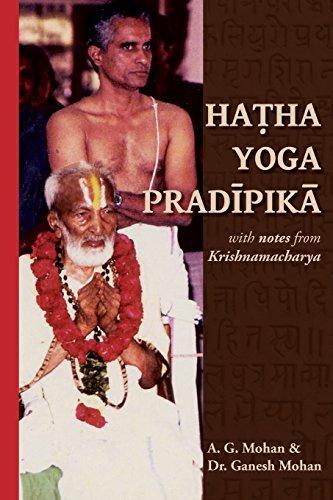 Hatha Yoga Pradipika By Ganesh Mohan