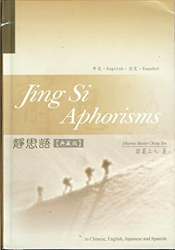 Jing Si Aphorisms - in Chinese, English, Spanish, and Japanese