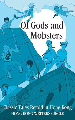 Of Gods and Mobsters By S C C Overton