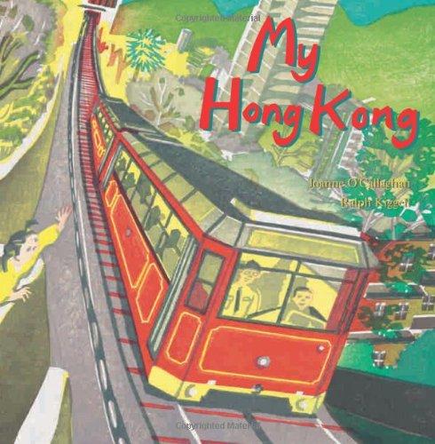 My Hong Kong