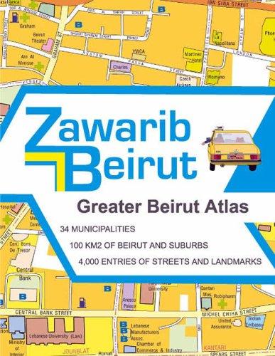 Zawarib Beirut By Bahi Ghubril