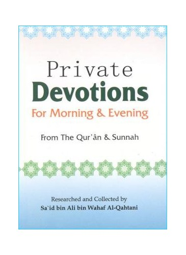 Private Devotions for Morning and Evening By Said Al-Qahtani