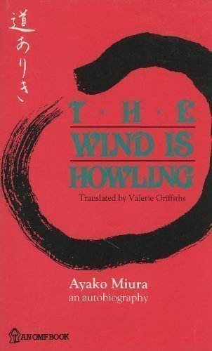The Wind is Howling: The Autobiography of a Japanese Novelist By Ayako Miura