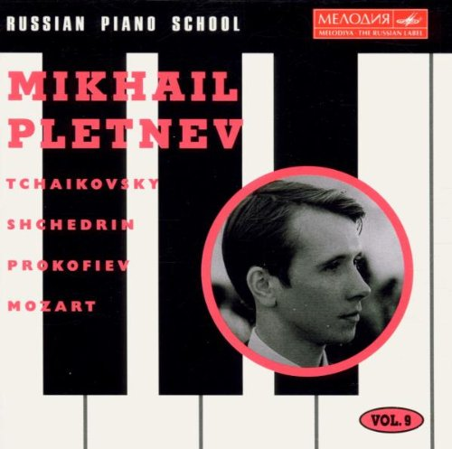Mikhail Pletnev - Russian Piano School Vol. 9
