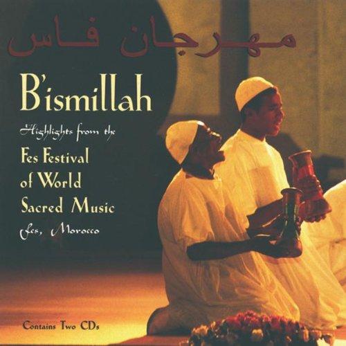 Various Artists - B'ismillah