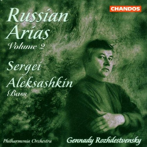 Sergej Aleksashkin - Russian Arias Vol 2 (Bass)