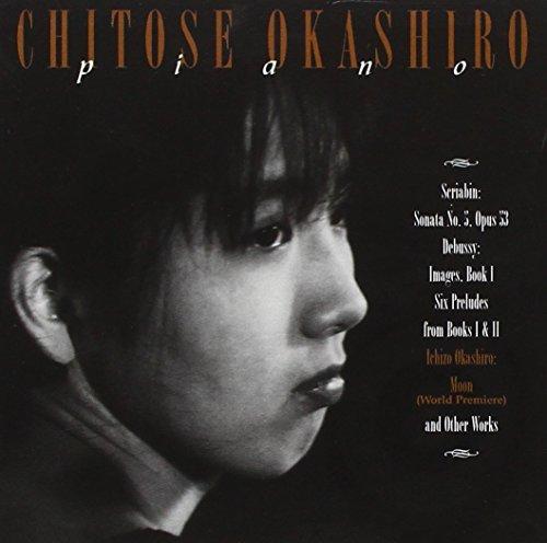Okashiro, Chitose - Piano Recital