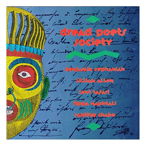 Various Artists - Dread Poets Society (UK Import) By Various Artists