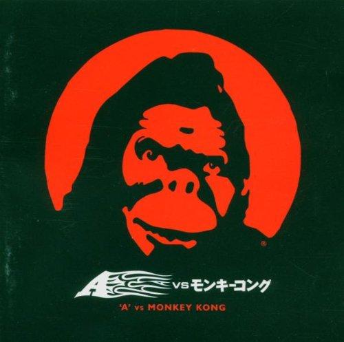 A - A vs. Monkey Kong