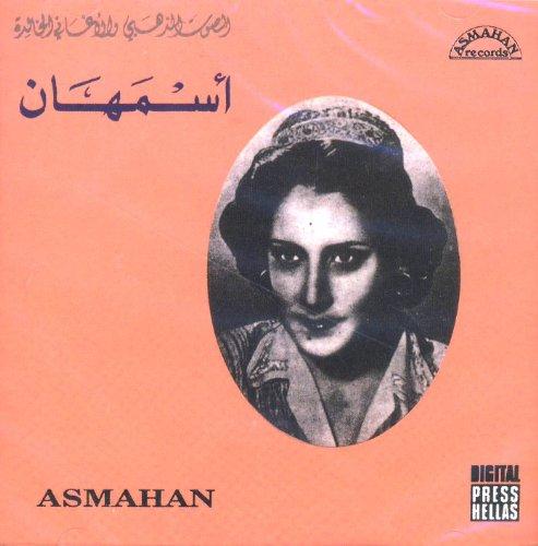 "Traditional/Arabic - Asmahan Vol. 1-"""" By TraditionalArabic"