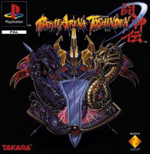 Sony Playstation - Battle Arena Toshinden (Playstation)