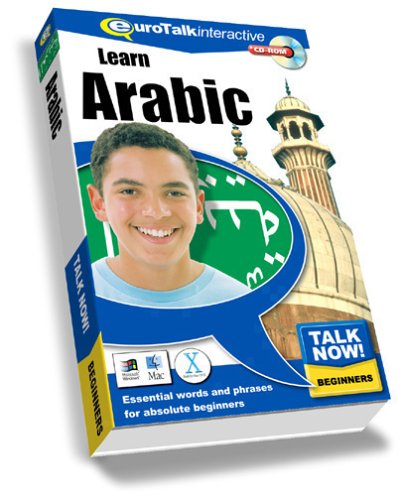 Talk Now Learn Arabic: Essential Words and Phrases for Absolute Beginners (PC/Mac) By EuroTalk Ltd.