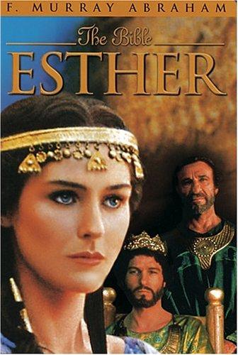 Bible: Esther