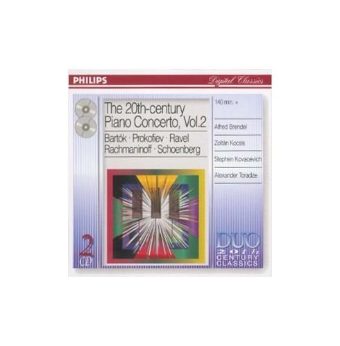 Various Composers - 20th Century Piano Concerto Volume 2 (Brendel, Kocsis)