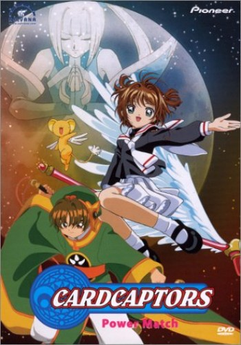 Cardcaptors 2: Power Match