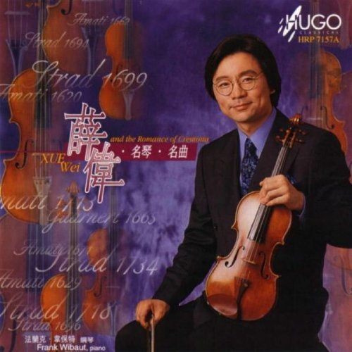 Wei Xue - Kreisler: Xue Wei and the Romance of Cremona