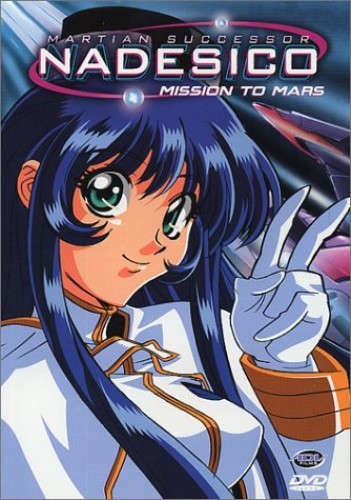 Martian Successor Nadesico: Part 2 - Episodes 5-8