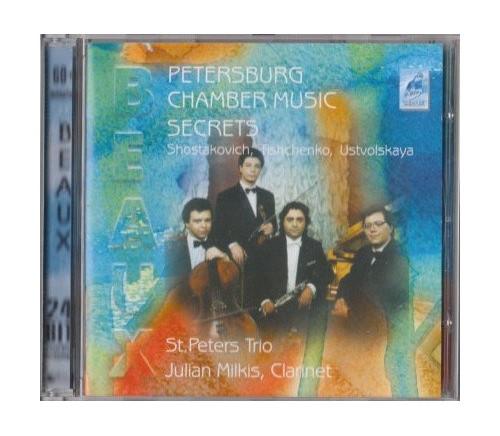 Shostakovich; Tishchenko; Ustvolskaya - Chamber Works