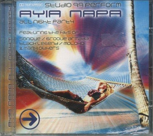 Studio 99 - Ayia Napa