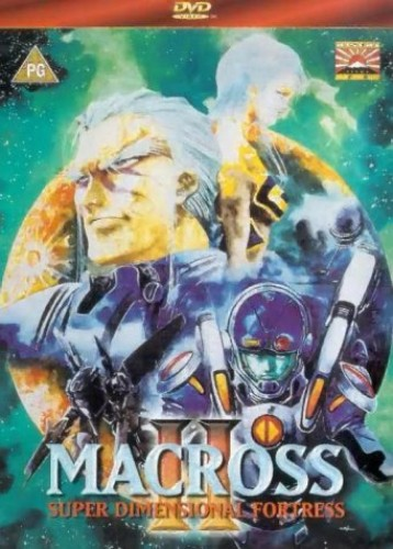 Macross II: Super Dimensional Fortress