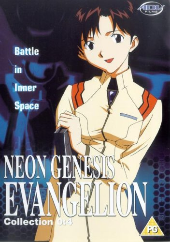 Neon Genesis Evangelion: Collection 0.4, Episodes 12-14
