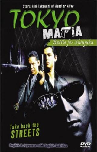 Tokyo Mafia - Battle For Shinjuku