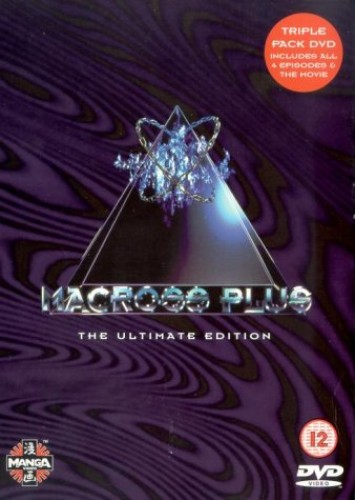 Macross Plus - The Ultimate Edition