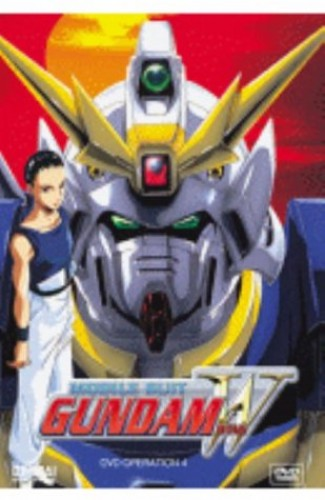 Gundam Wing - Vol. 4 - The Sorrowful Battle