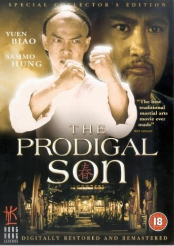 The-Prodigal-Son-DVD-CD-WIVG-FREE-Shipping