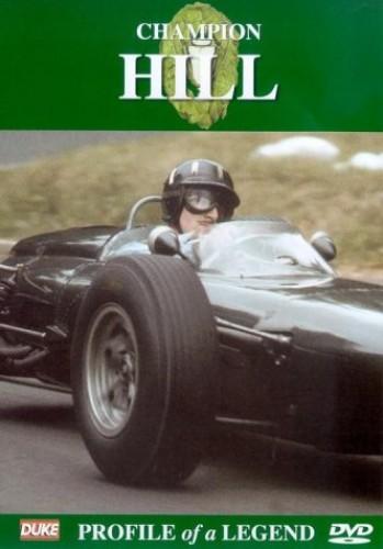 Champion Graham Hill - Champion: Graham Hill